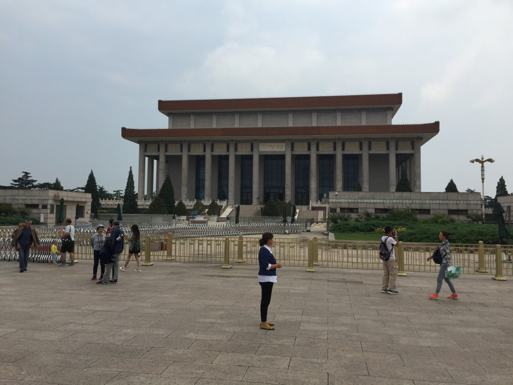 Chairman Mao Mausoleum