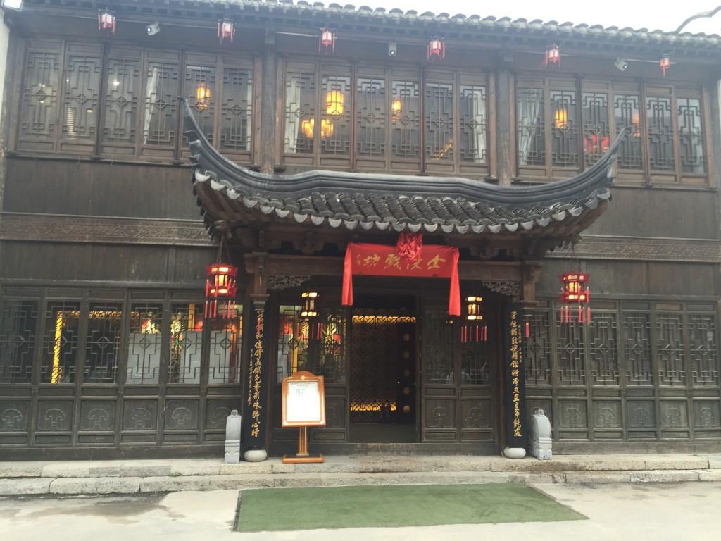 Nanjing Opera